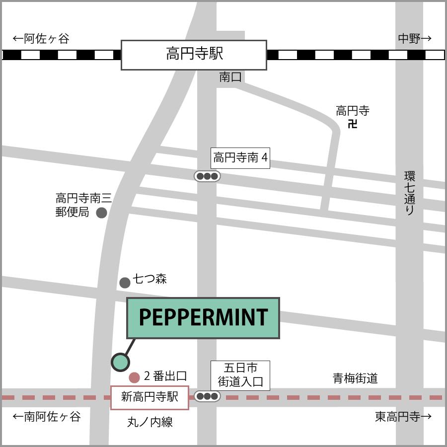 東京・杉並区のブライダル痩身エステペパーミントまでの地図